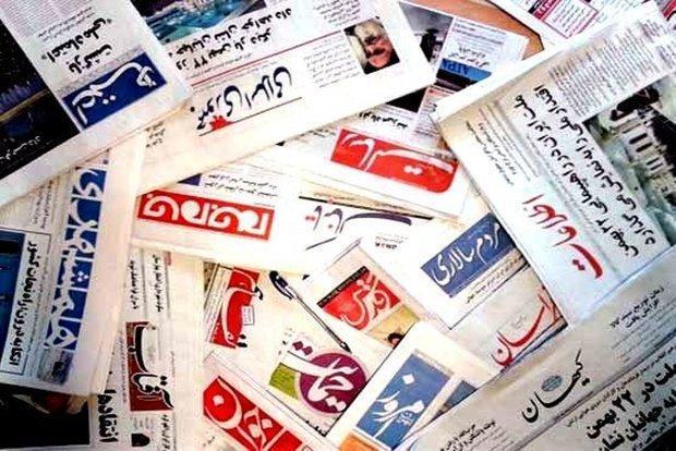 مهجور ماندن زلزله کرمانشاه در صفحه یک روزنامه های امروز