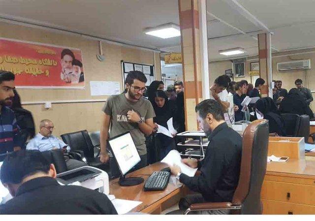 مهلت ثبت نام وام شهریه دانشجویی تمدید شد