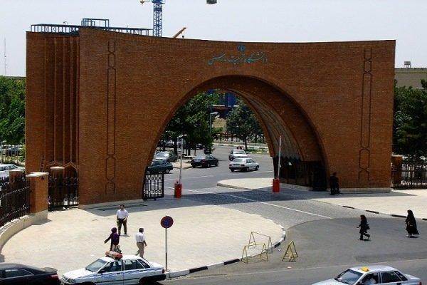 مجوز فعالیت انجمن اسلامی مدرسین دانشگاه تربیت مدرس صادر شد