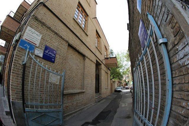 نام گذاری کوچه های شهر مشهد به نام مفاخر دانشگاه فردوسی