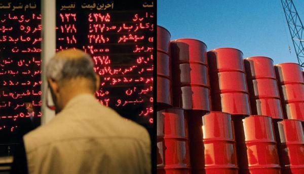 تقاضای خریداران بورسی از وزارت نفت چیست؟