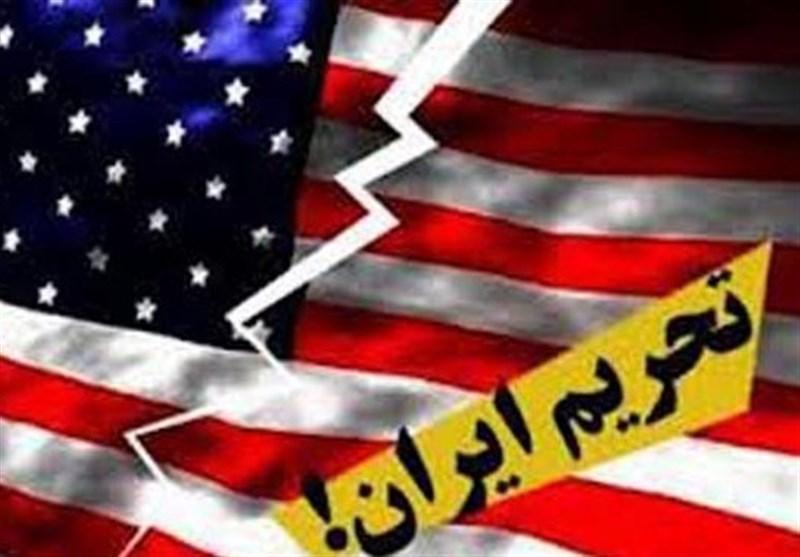 آمریکا تحریم های جدیدی علیه ایران وضع می نماید