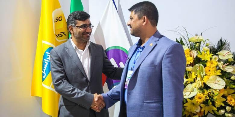 نسخه وب پیام رسان گپ در غرفه ایرانسل رونمایی شد