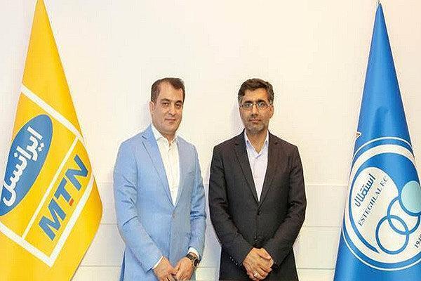 برگزاری دومین نشست مدیرعامل ایرانسل و رئیس هیات مدیره استقلال