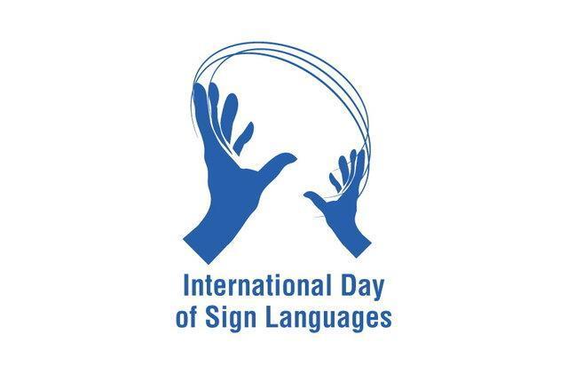 زبان اشاره حقی برای همه
