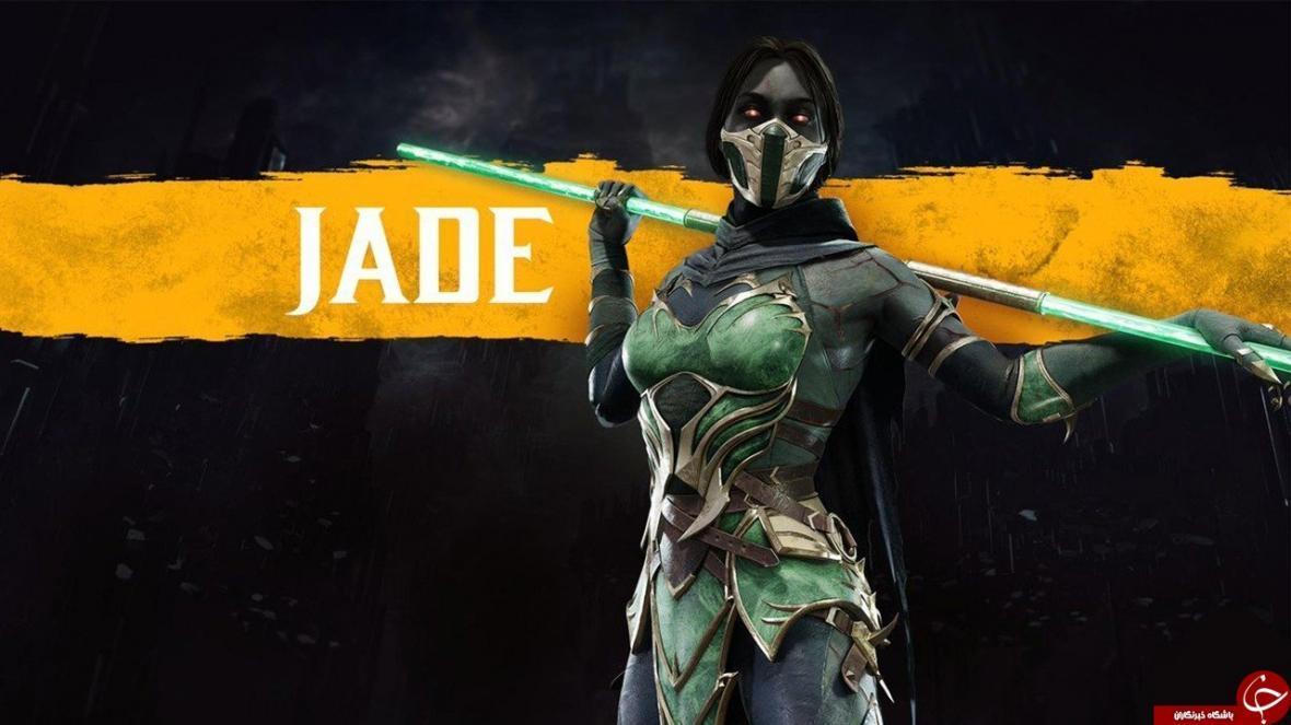 بیوگرافی jade؛ شخصیتی غیر قابل بازی در Mortal Kombat2