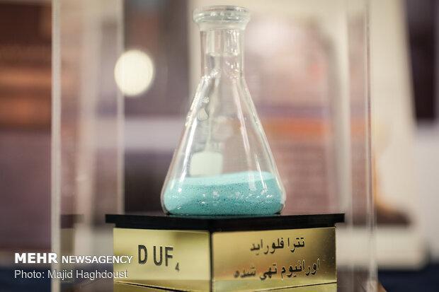 بیش از 100 نوع دارو با فناوری هسته ای ساخته شد