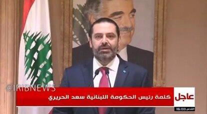 سعد حریری استعفا کرد، عکس