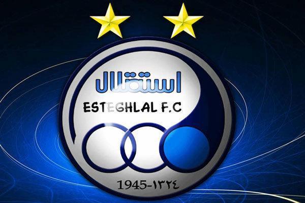 تقاضای باشگاه استقلال از سازمان لیگ برای دیدار با صنعت نفت