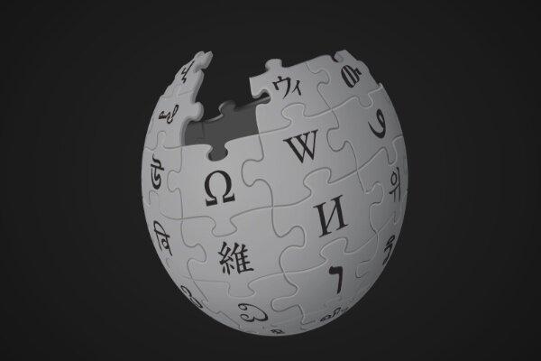 روسیه دایره المعارف بزرگ خود را جایگزین ویکی پدیا می نماید
