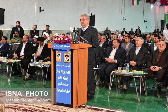 شروع عملیات آب رسانی به 266 روستای استان یزد با دستور رئیس جمهور