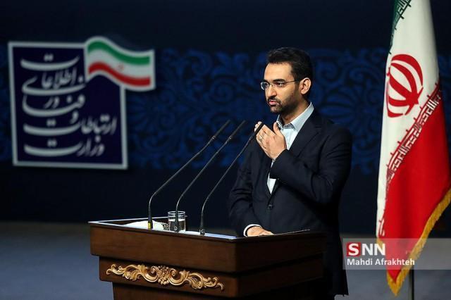 آذری جهرمی امروز، 19 آبان در دانشگاه علوم پزشکی صدوقی یزد حضور می یابد