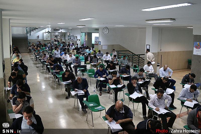 آزمون استخدامی سازمان بازرسی کشور امروز 23 آبان ماه برگزار می گردد