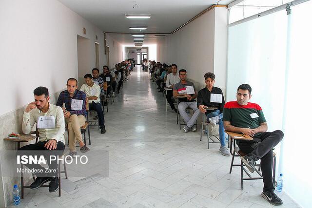 جزئیات برگزاری هفتمین آزمون استخدامی دستگاه های اجرایی اعلام شد
