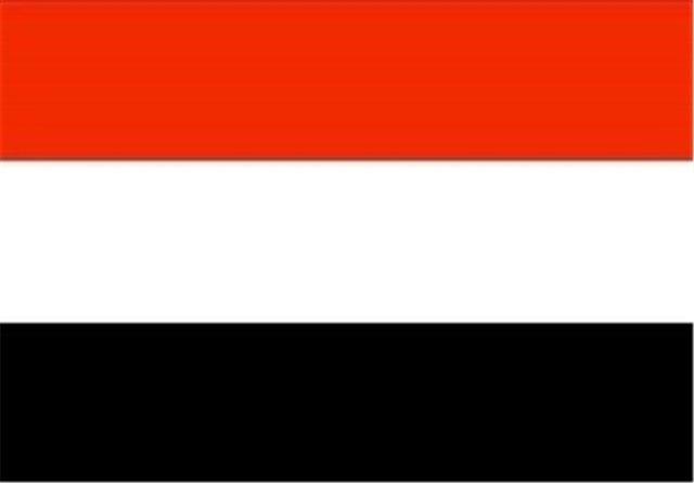 حمایت دولت مستعفی یمن از سخنان ترامپ علیه ایران