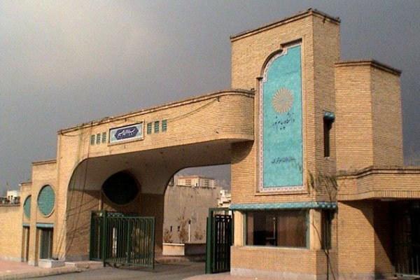 مهلت ثبت نام پذیرفته شدگان کارشناسی ارشد فراگیر دانشگاه پیغام نور تا 23 بهمن تمدید شد