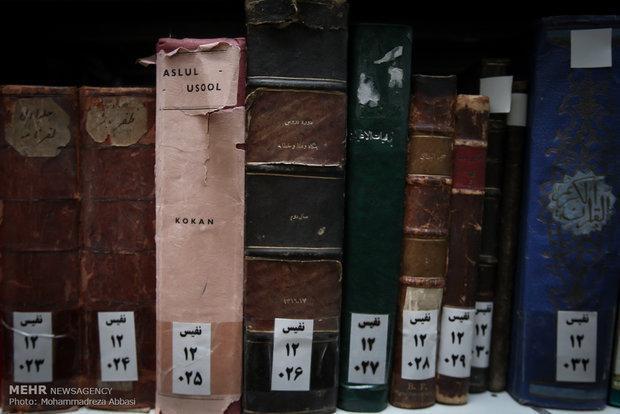 موزه کتاب افتتاح شد