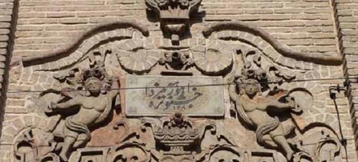 اصرار مالک بر تخریب بنا تاریخی خانه ملک زاده، سردر حفظ شد