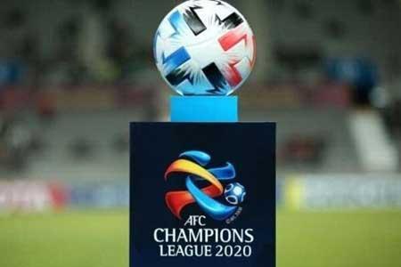 فرمول جدید AFC برای لیگ قهرمانان آسیا