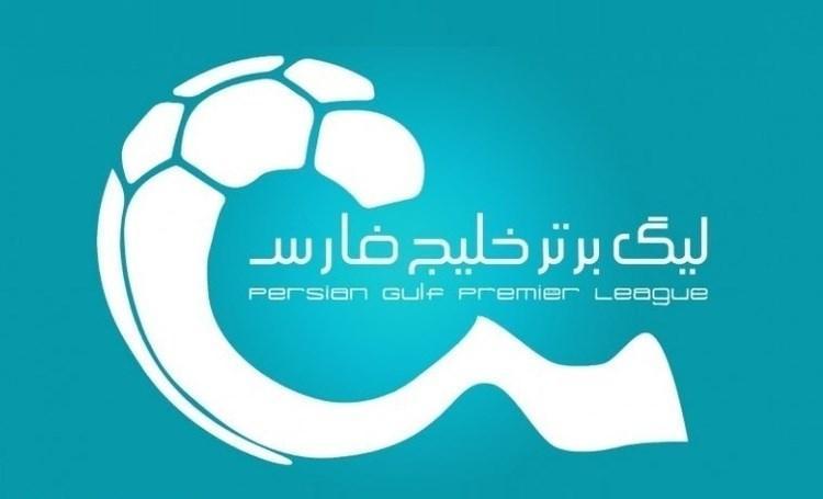 تصویب 5 تعویض در هر بازی لیگ برتر، تعداد داوران دوباره کاهش یافت