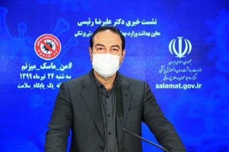 مخالفت وزارت بهداشت با برگزاری مراسم های پرجمعیت در محرم، هر خانه یک حسینیه باشد