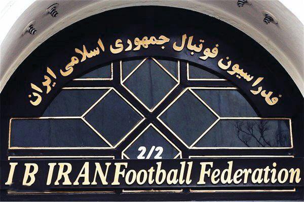 عامل اختلاف نظر فدراسیون فوتبال ایران و فیفا در اساسنامه مشخص شد