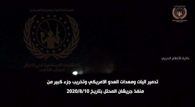 حمله به کاروان آمریکایی در مرز عراق و کویت، اصحاب کهف مسولیت حمله را به عهده گرفت