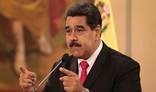 رئیس جمهور ونزوئلا: ترامپ دستور قتل مرا داده است