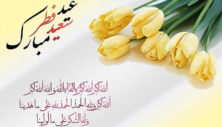 جملات زیبای عید قربان و متن ادبی برای تبریک عید قربان