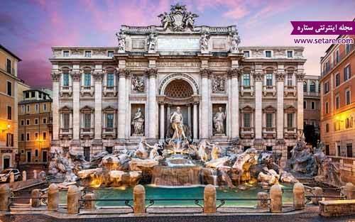 با جاذبه های دیدنی رم ایتالیا آشنا شوید