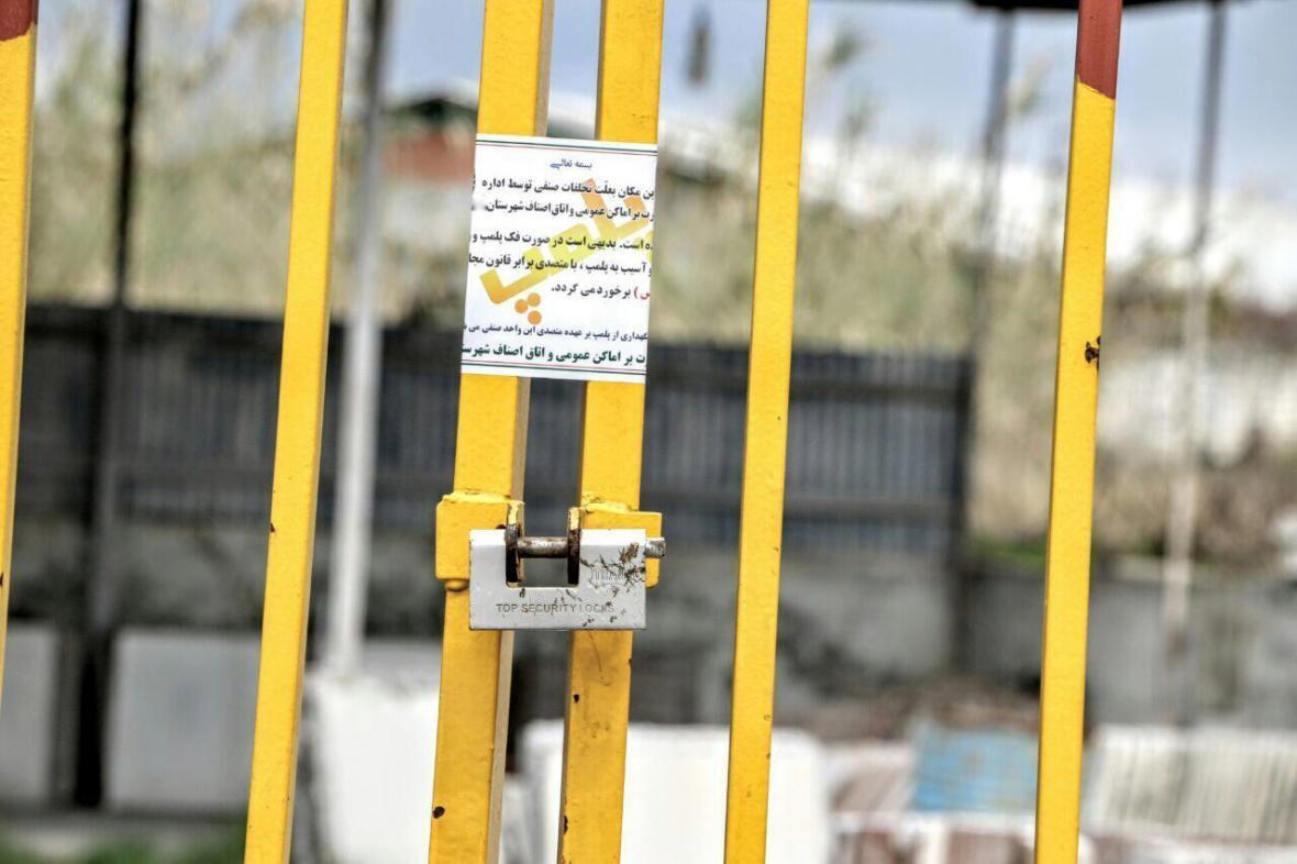 خبرنگاران 27 واحد صنفی متخلف در ملارد پلمب شد