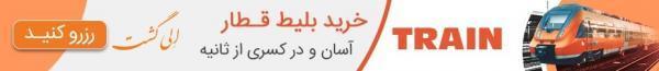 مقاصد جذاب برای سفر به جنوب ایران در نوروز