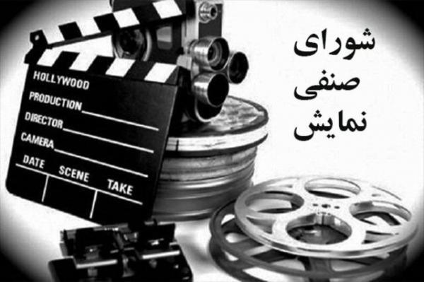 طلسم فیلم های اکران نوروز باز هم نشکست!