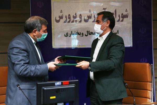 طرح اقدام ملی مسکن فرهنگیان چهارمحال و بختیاری باید سریعا شروع گردد