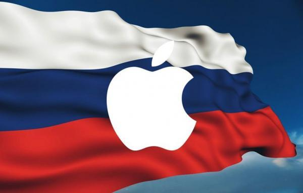 تسلیم شدن اپل در برابر فشارهای روسیه چه عواقبی به دنبال خواهد داشت؟
