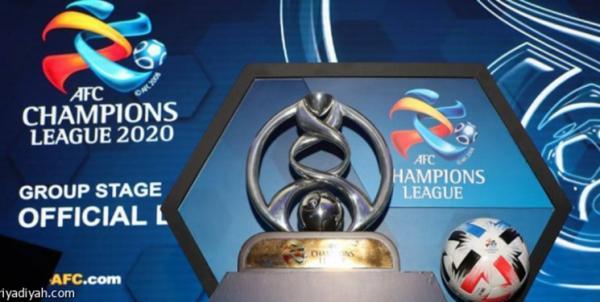 لیگ قهرمانان آسیا بدون تماشاگر برگزار می گردد خبرنگاران