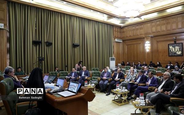 چهارچوب اختیارات و وظایف کمیسیون های داخلی مناطق شهرداری اصلاح می گردد