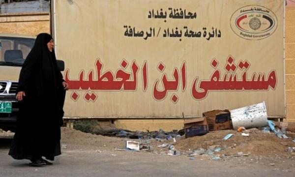 انفجار بیمارستان بغداد: 82 کشته و 110 زخمی