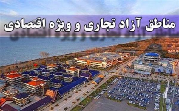 افتتاح 62 هزار میلیارد ریال طرح در مناطق آزاد و ویژه مالی