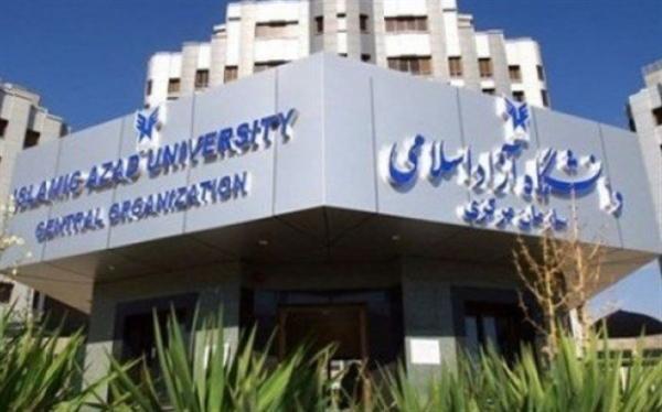 امروز؛ خاتمه مهلت ثبت نام جذب اعضای هیات علمی دانشگاه آزاد
