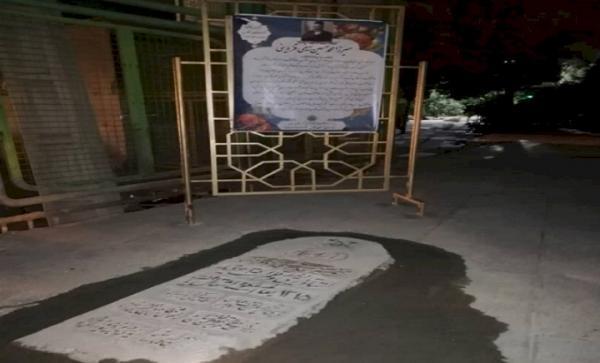 مقبره عماد الکتاب بهسازی شد