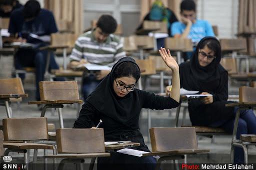 امتحانات نیمسال دوم دانشگاه صنعتی سهند تا 19 تیر ادامه دارد