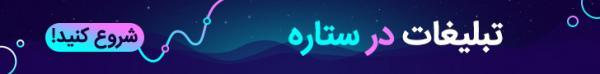 ویدیو امید حاجیلی برای تولد اشکان خطیبی