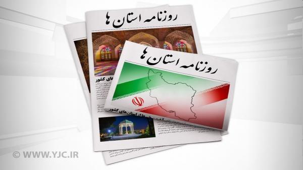مجلس با افزایش قیمت خودرو مخالفت کرد، منطقه آزاد بوشهر، تهدید یا فرصت؟