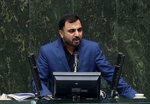 وزیر ارتباطات به کمیسیون صنایع و معادن می رود