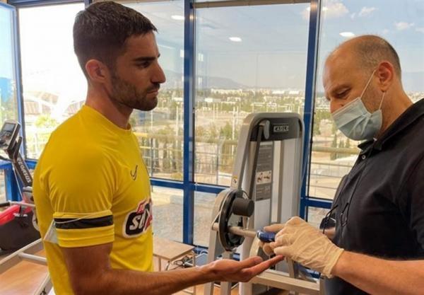 حضور میلاد محمدی در تست های پزشکی آاِک، فردا اعلام انتقال رسمی